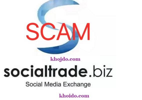 Social trade biz 3700 crore like scam, anubhav mittal latest news & updates