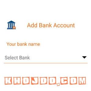 Upi bank users