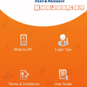 UPI app for Bank of Baroda users and how to use upi bank app for bank of baroda users