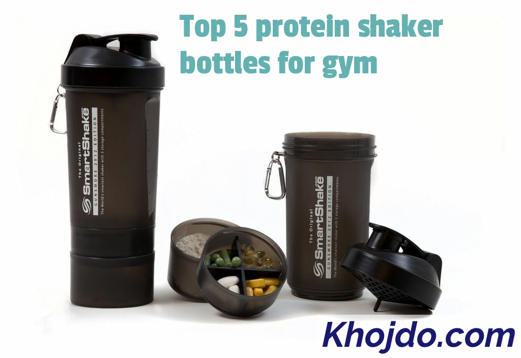 Top 5 protein shaker bottles for gym under 500rs