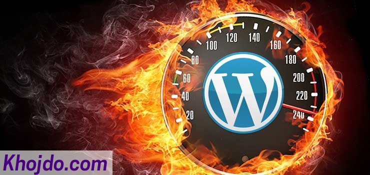 7 essential tips about speed up wordpress site or blog, best wordpress plugin to speed up website, wordpress website performance, speed up my website